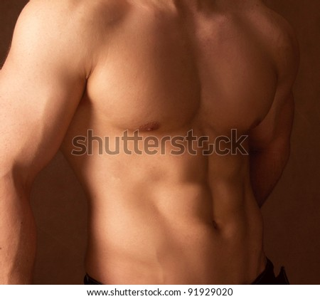Muscular man - stock photo