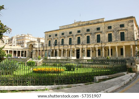 Museum of Asian art in Kerkyra (Corfu town), Corfu island, Greece. Museum was built as palace 1824. as unification parlament of Ionian islands. In front of museum is monument of Sir Thomas Maithland - stock photo