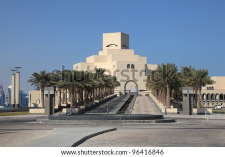 Museum of Islamic Art in Doha. Qatar, Middle East - stock photo