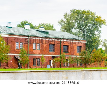 Museum of the Brest Fortress, Brest, Belarus. It is one of the Soviet World War II war monuments commemorating the Soviet resistance against the German invasion on June 22, 1941 - stock photo