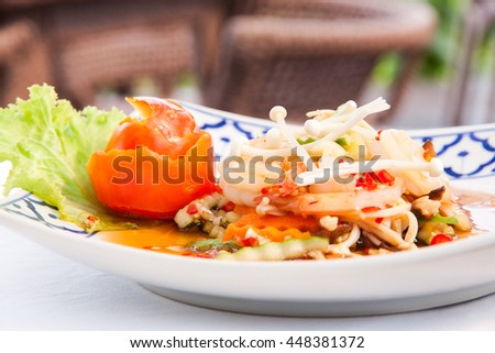 Mushroom salad mix shrimp vegetable hot taste on dish. - stock photo