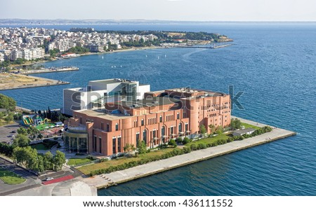Music Hall (Opera) of Thessaloniki, Central Makedonia, Greece, aerial view
