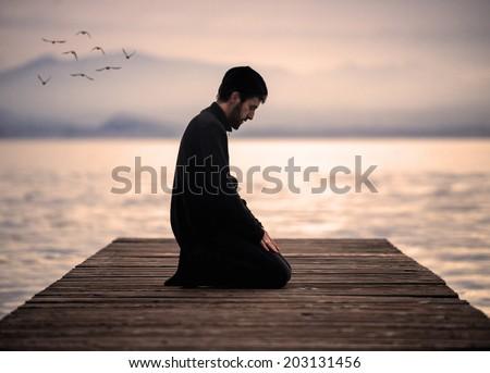 Muslim Man Fasting Ramadan Praying On Stock Photo 197401883 ...