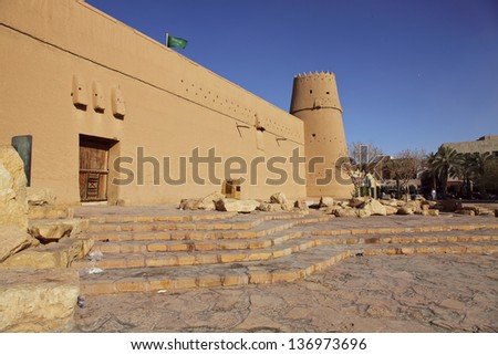musmak riyadh Saudi Arabia - stock photo