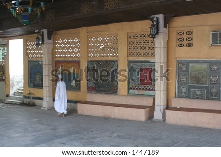 Mutrah Souk - stock photo