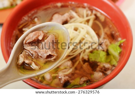 Mutton soup , famous snack food at night market in Taiwan. - stock photo
