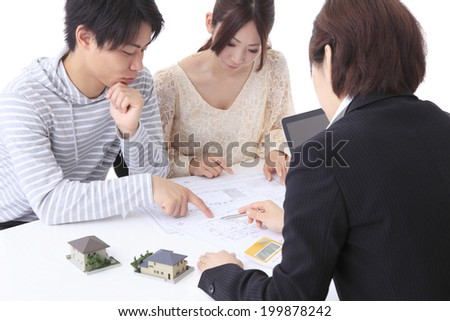 My home plans - stock photo