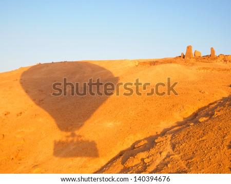 My journeys shadow. - stock photo
