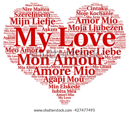 My Love Word Cloud In Different Languages