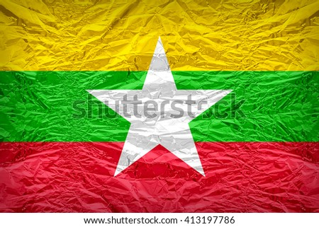 Myanmar flag pattern overlay on floyd of candy shell, vintage border style - stock photo