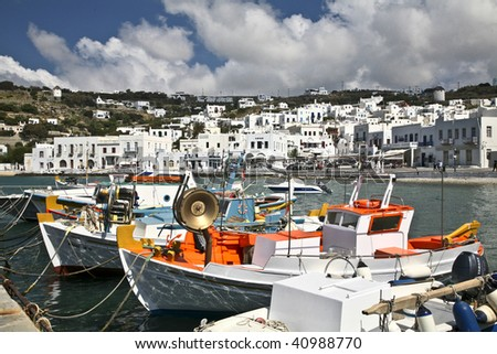Mykonos  - stock photo