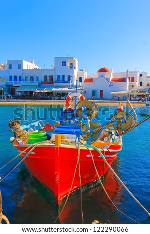 Mykonos Greece, Colorful wooden fishing boats front view Mykonos island old port Greece Cyclades - stock photo