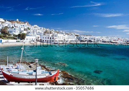 Mykonos Town, Greece - stock photo
