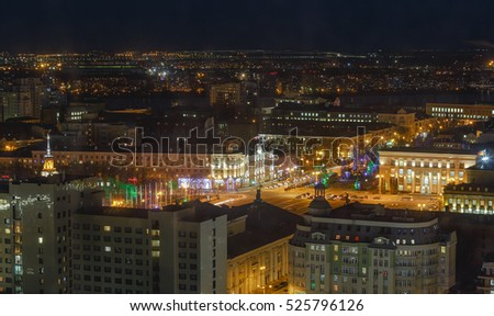 mysterious dramatic night panorama cityscape view of Voronezh city. Modern city concept. Copy space. Top view from roof