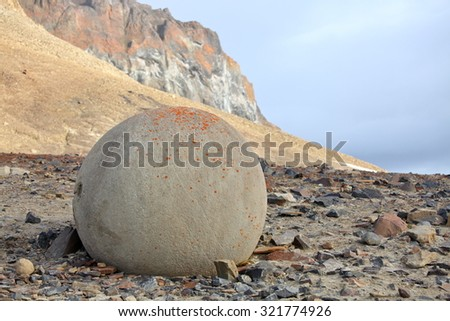 Mysterious spherolith stones of Champ Island, Franz Jozef Land - stock photo