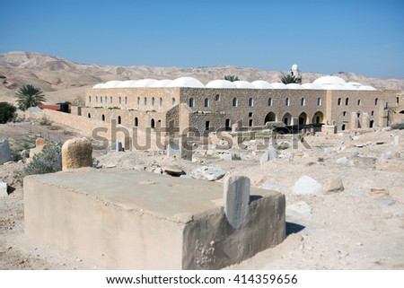 Nabi Musa site in the Judean desert , Israel - stock photo