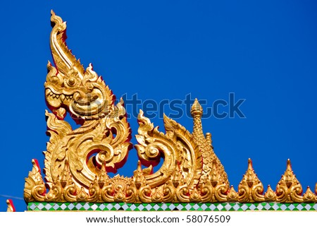 Naga Sculpture,Thai style - stock photo