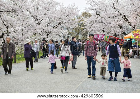 NAGANO,JAPAN-APRIL 10: People come to join Hanami Cherry Blossom festival at Ueda Castle Ruins Park, Nagano