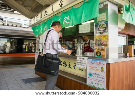 Nagano, Japan - Aug 8, 2016 - Nagano Soba is a famous soba. there is a restaurant placed at train station