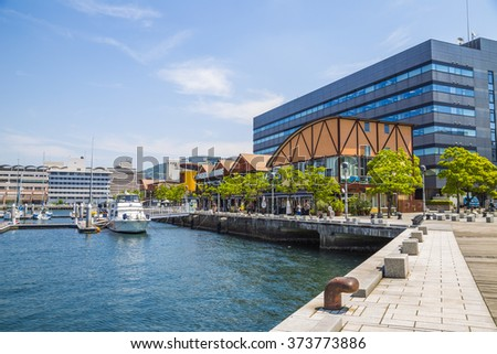 NAGASAKI, JAPAN - May 25, 2015 : Dejima Wharf
