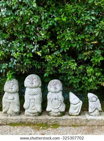 Nagomi Jizo in temple - stock photo
