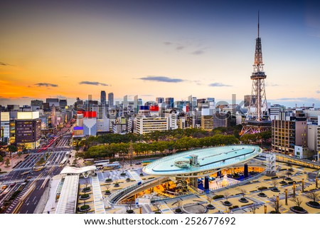 Nagoya, Japan city skyline at the tower. - stock photo