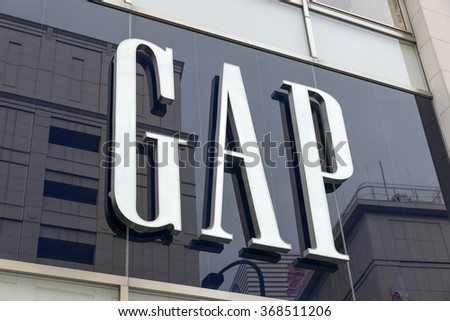 NAGOYA, JAPAN - MAY 9, 2015: Detail of Gap store in Nagoya, Japan. Gap is an American multinational clothing and accessories retailer, founded in 1969. - stock photo