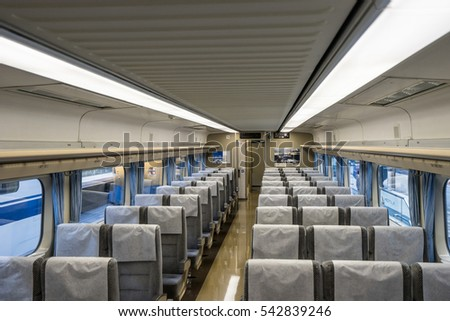 NAGOYA, JAPAN - NOVEMBER 24, 2016: Interior inside an train at The SCMaglev and Railway Park which features 39 full-size railway vehicles.