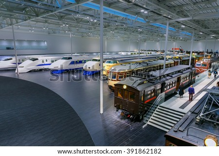 NAGOYA, JAPAN - NOVEMBER 18, 2015: The SCMaglev and Railway Park features 39 full-size railway vehicles and one bus exhibit, train cab simulators, and railway model dioramas