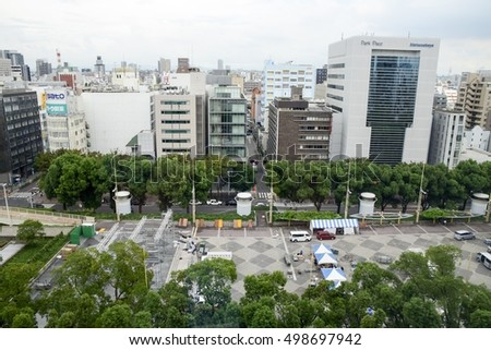 Nagoya, Japan - SEPTEMBER 26, 2016 : photo Nagoya cityscape view from Kiyomizu building