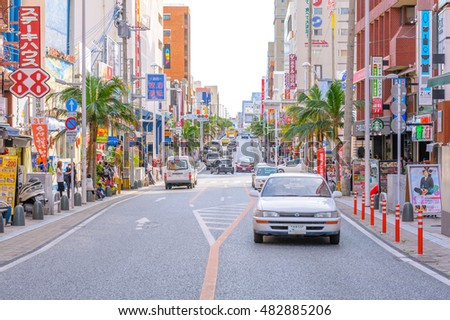 Naha, Japan - June 1, 2013: International Street in naha city, Okinawa, Japan. It's stretching for roughly two kilometers through downtown Naha