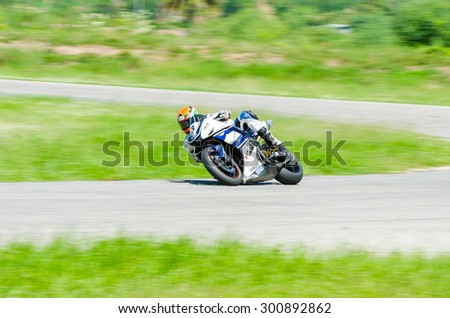 NAKHON PATHOM - JULY 25 : Anon S. with Yamaha R1 motorcycle in Thailand SuperBikes Championship 2015 Round 1 at Thailand Circuit, on July 25, 2015 in Nakhon Pathom, Thailand. - stock photo