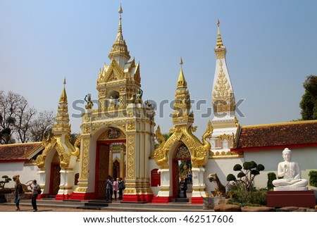 NAKHON PHANOM,THAILAND-FEBRUARY 11, 2016: Wat Phra Thatphanom,the most important Buddhist temple in the region. It contains The Buddha's breast bone. Nakhon Phanom, Thailand. February 11, 2016