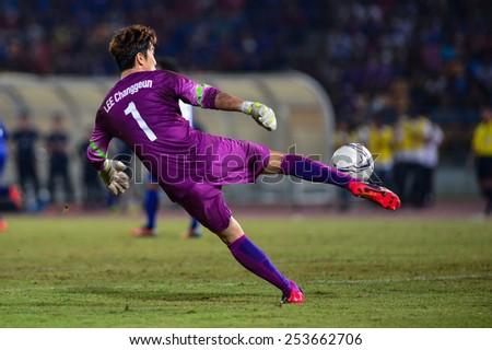 NAKHON RATCHASIMA THA-Feb07:Goalkeeper Kim Seung-gyu of Korea kicks a ball during the 43rd King's cup match between Thailand and Korea Rep at Nakhon Ratchasima stadium on February07,2015 in Thailand - stock photo