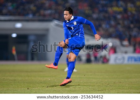 NAKHON RATCHASIMA THA-Feb07:Peerapat Notchaiya#2 of Thailand reacts during the 43rd King's cup match between Thailand and Korea Rep at Nakhon Ratchasima stadium on February07,2015 in Thailand. - stock photo