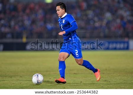 NAKHON RATCHASIMA THA-Feb07:Peerapat Notchaiya of Thailand run with the ball during the 43rd King's cup match between Thailand and Korea Rep at Nakhon Ratchasima stadium on February07,2015 in Thailand - stock photo