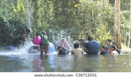 Nakhonnayok THAILAND - December 12, 2016 : Young people playing a team with nature locations to Team building on December 12, 2016 in Nakhonnayok, Thailand