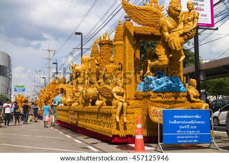 nakhonratchasima Thailand , July 23 - 2016 : nakhon ratchasima candle festival show candle art of Thai culture and religion story with colorful