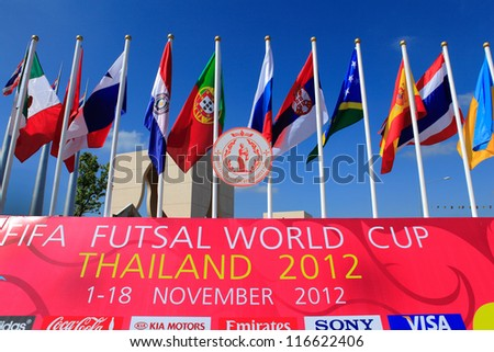 NAKHONRATCHASIMA, THAILAND OCT. 25 : Nakhonratchasima Metropolitan a host of FIFA Futsal World Cup 1-18 Nov. 2012 at 80 Years King Birthday stadium on October 25, 2012 in Nakhonratchasima Thailand.