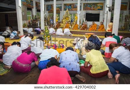 Nakornratchasima ,THAILAND - FEBRUARY 13: Unidentified Thai man during a Buddhist ordination ceremony at Bannontoom Temple on FEBRUARY 13, 2016 in  Nakornratchasima ,Thailand. - stock photo