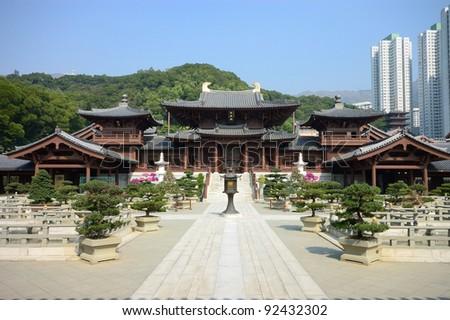 Nan Lian nunnery in Hong Kong - stock photo
