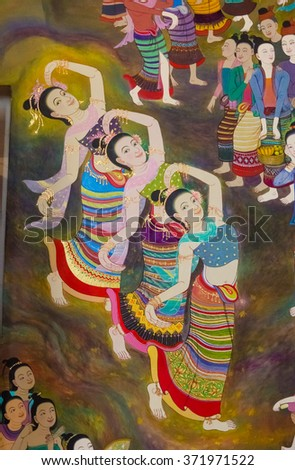 NAN, THAILAND - DEC 31,2015 : Ancient mural painting depicting a Thai daily life scene on December 31,2015 at Ming Mueang temple in Nan province, Thailand