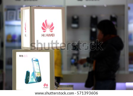 Huawei Stock Photos, Royalty-Free Images & Vectors ...