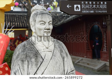 Nanjing, China - March 3, 2015: Ancient Chinese statue. Ming Sun, lived in State Lu in the late Spring-Autumn Period. As a disciple of Confucius. Located in Nanjing Confucius Temple, Jiangsu, China. - stock photo