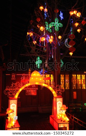 Nanjing night view of Confucius Temple - stock photo