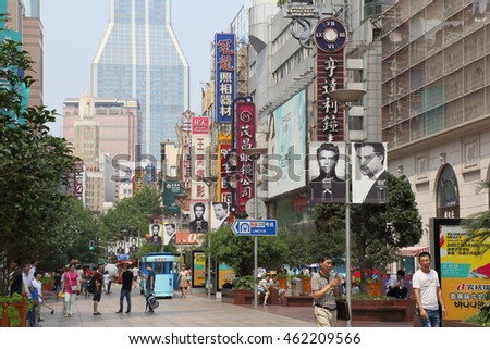 Nanjing Road, Shanghai China - July 15 2015:Nanjing Road Pedestrian Street is the famous commercial street in Shanghai