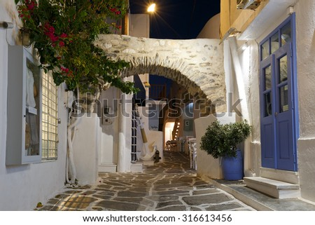 Naousa, Greece - September 05 2015: Shops in the streets of the old part of Naousa village on Paros island, Greece