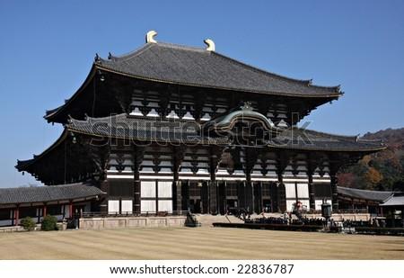 Nara Daibutsu todai ji - LArgest Wooden building in Japan - stock photo