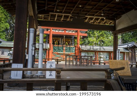 NARA,JAPAN - APRIL 5 : Himuro shrine was an icehouse dedicated to the deity. Ice in the icehouse was offered to the imperial court annually . On 5 April 2014  in Nara , Japan.