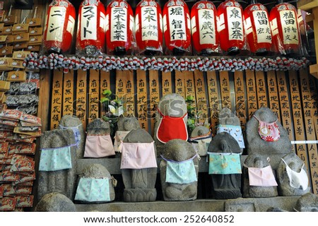 NARA,JAPAN-NOVEMBER 3, 2014; Japanese Mizuko Jizo Statues at Yatadera Temple in Nara City. It is one of the stops on the Nara Jusan Butsu pilgrimage. November 3, 2014, Nara, Japan - stock photo